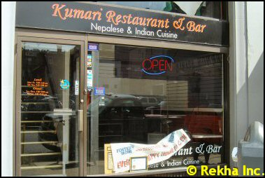 Paradise Indian Restaurant Woodlawn Md