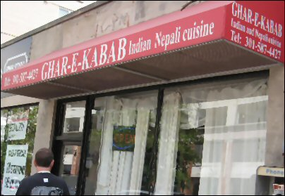 Ghar-E-Kabab Silver Spring (MD) Review