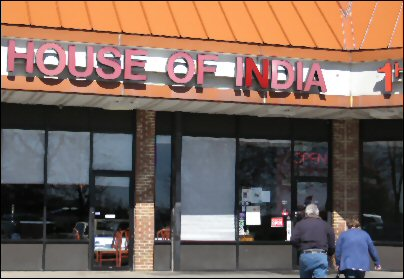 House of India, Columbia, MD Review