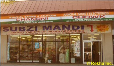 indian grocery stores in maryland